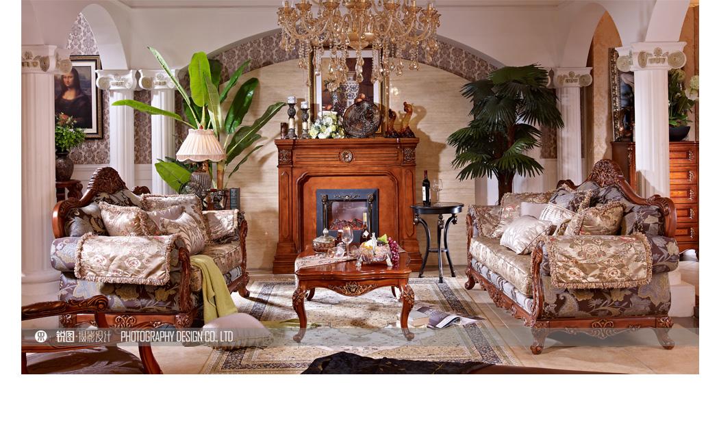 橄榄树家具有限公司