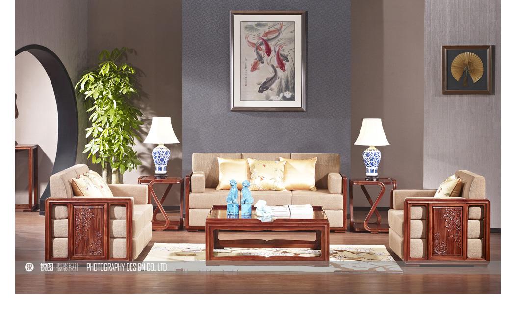 美式红木沙发图片大全