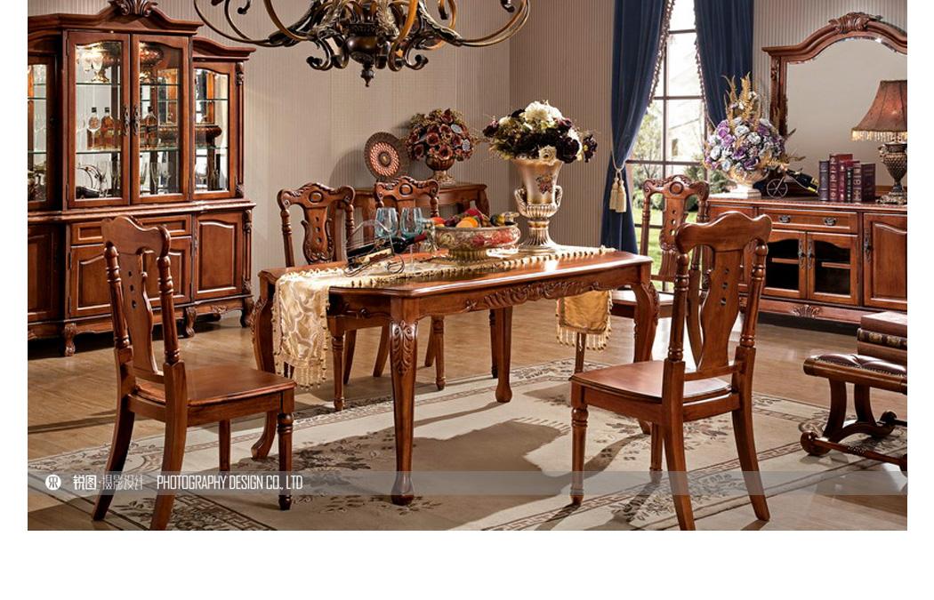 美式实木家具摄影图片
